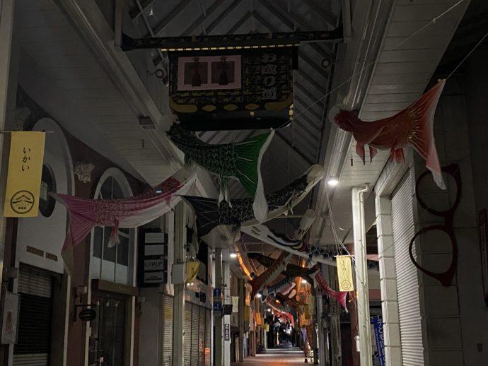 夜のジョイフルたまち商店街