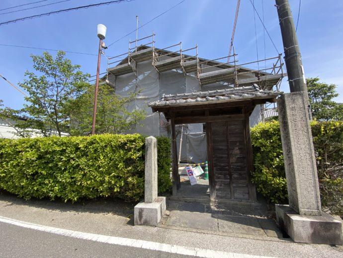 工事中の伊藤博文旧宅