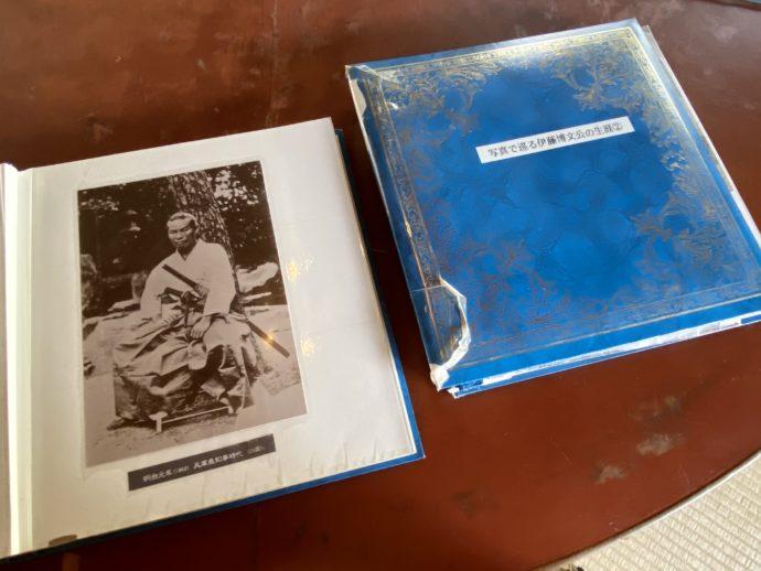 写真で見る伊藤博文の生涯