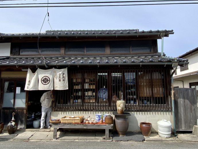 萩城下町の雑貨店