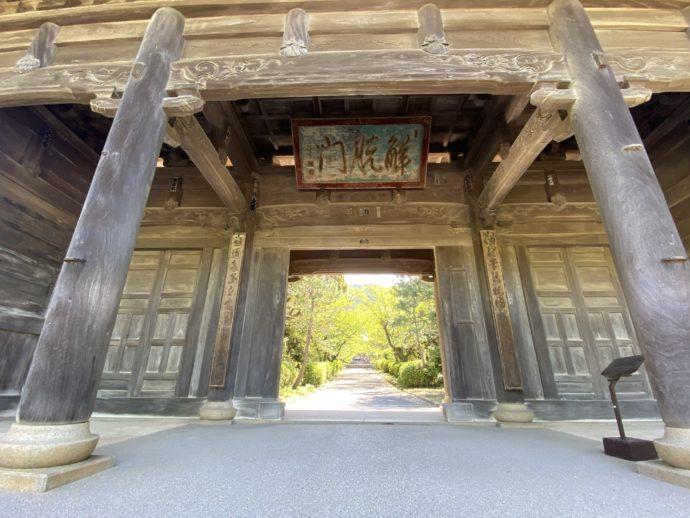 東光寺の三門