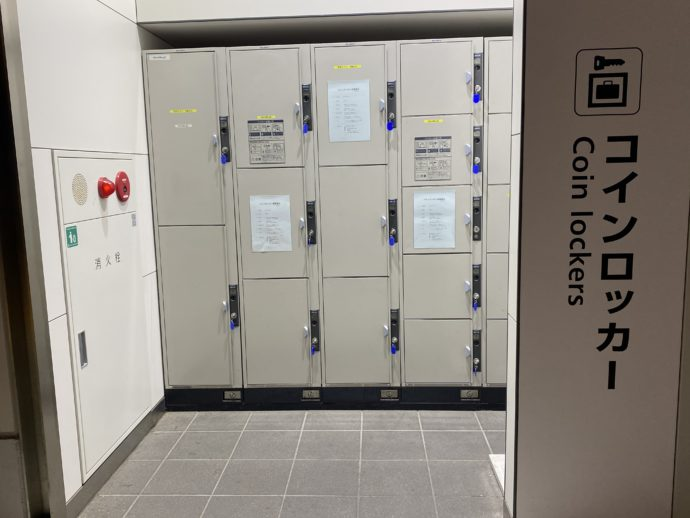 防府駅のコインロッカー