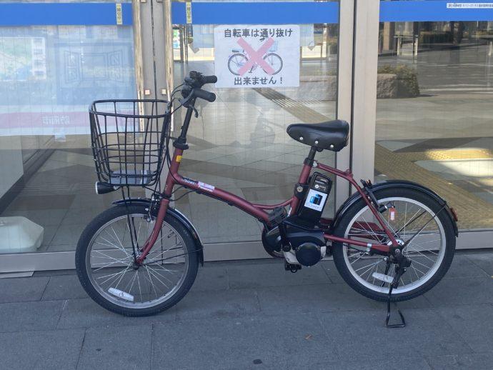 防府の電動自転車レンタサイクル