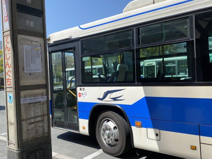 防府駅前バス停