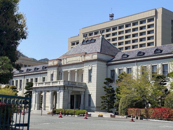 旧山口藩庁