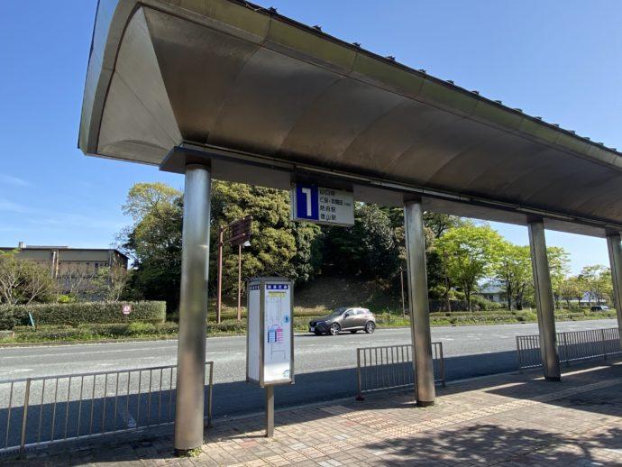 山口県庁前バス停