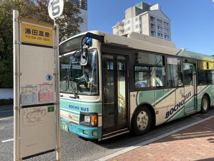 湯田温泉バス停