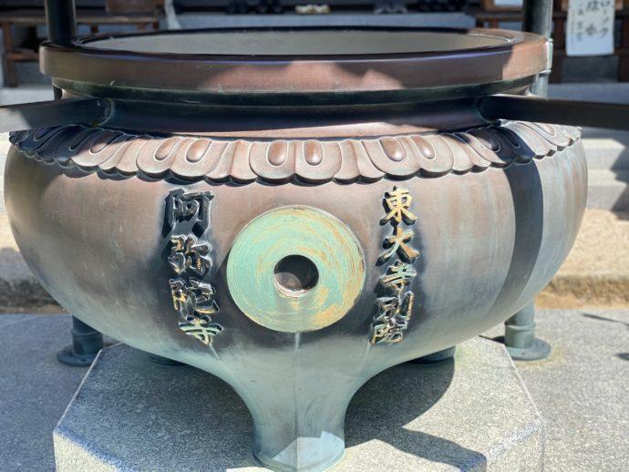 阿弥陀寺の香炉