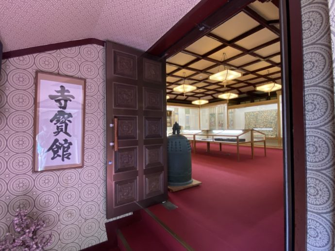 寺宝館の入り口