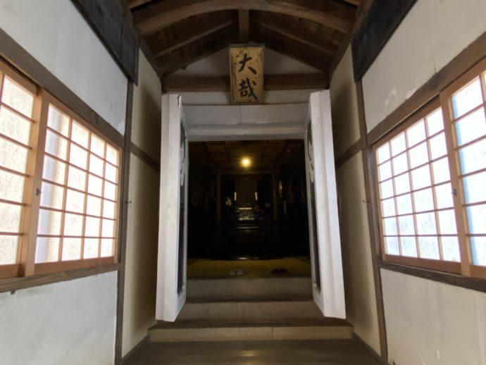 位牌堂の入り口