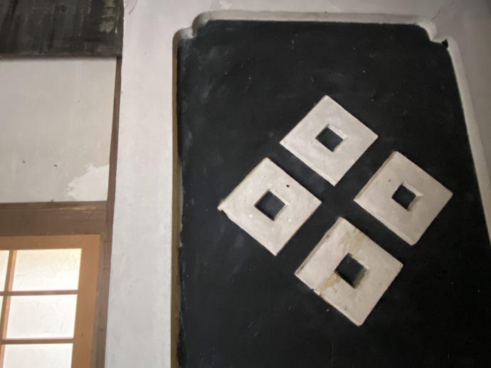 位牌堂の紋