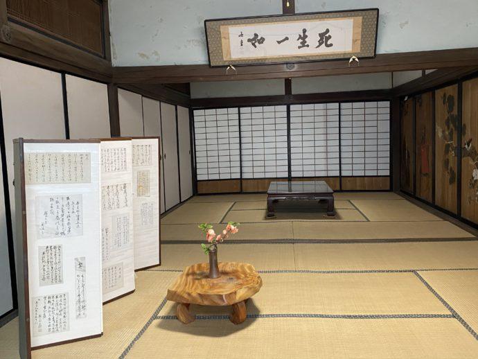 書院の和室