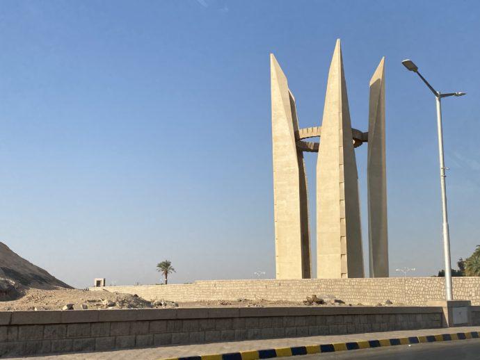 ロシア・エジプト 友好記念碑
