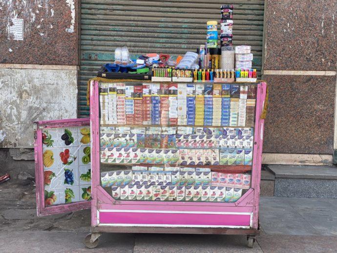 タバコ販売する売店