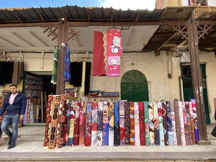 絨毯販売店