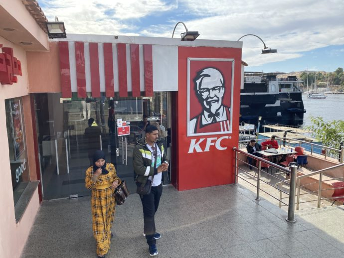 アスワンのKFC