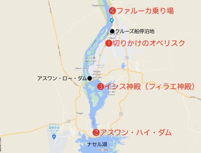 アスワン観光名所地図