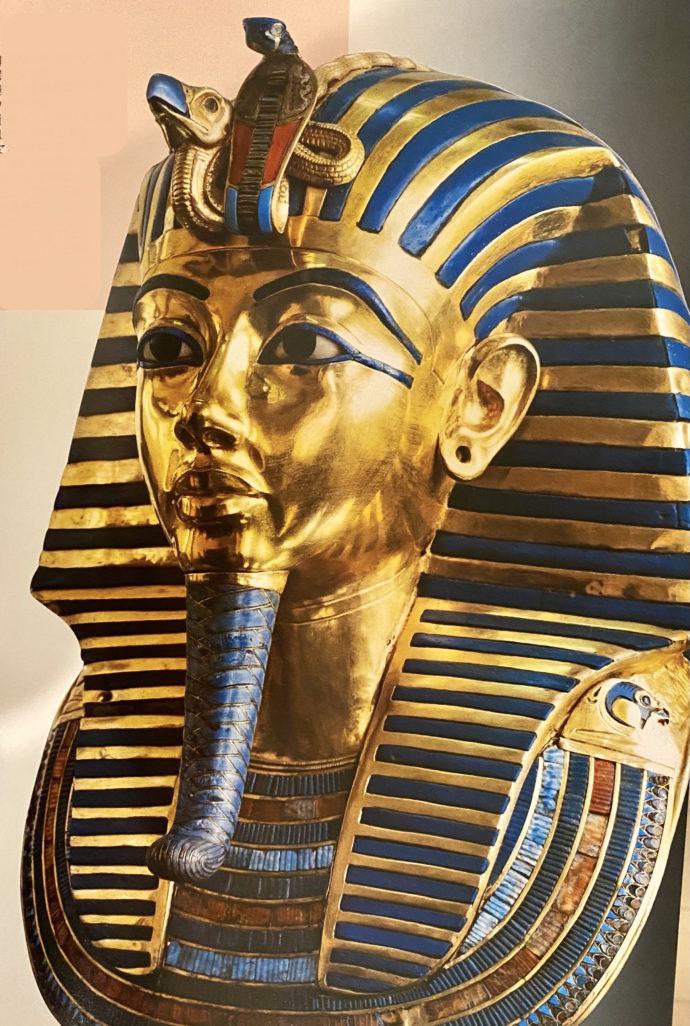 ツタンカーメンの黄金マスク2