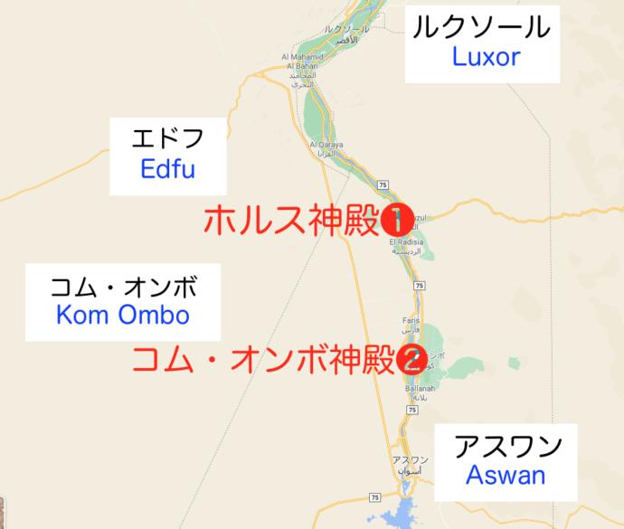エドフとコムオンボの観光地図