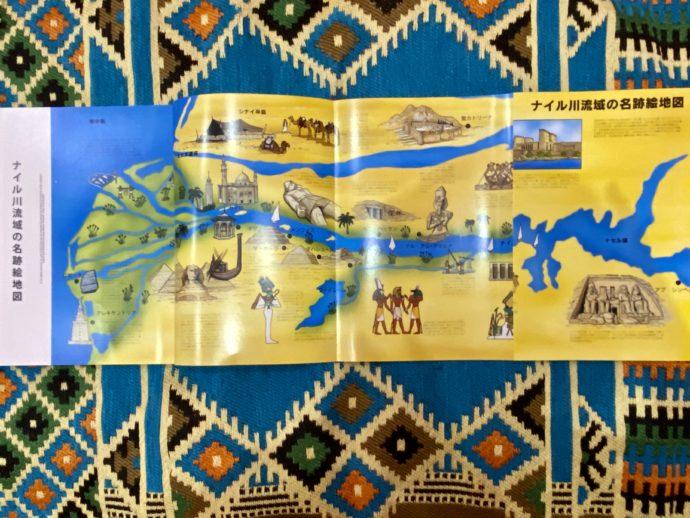 エジプトのガイドブックの見開き地図