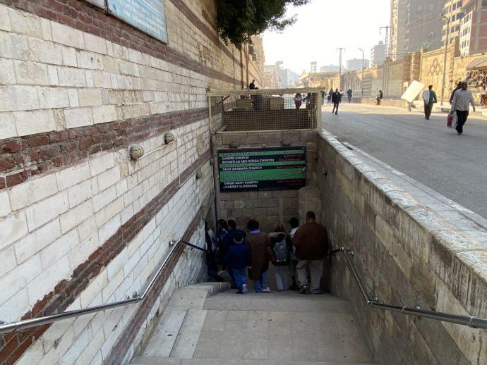 コプト教会群への地下への入り口