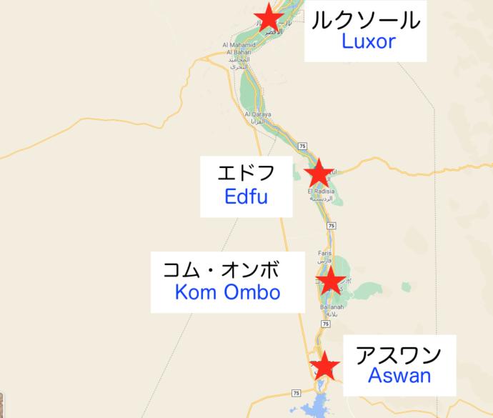 ナイル川クルーズ運行マップ