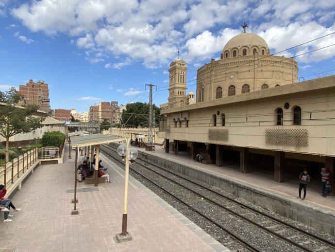 Mar Girgis駅
