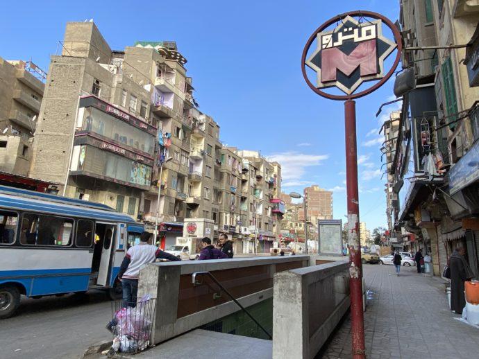 Bab El Shaariya駅