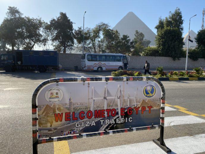 ウェルカム・エジプトの看板