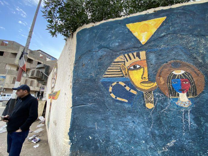 青色の壁画