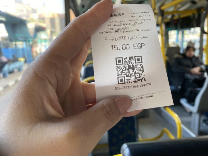 バスのレシート