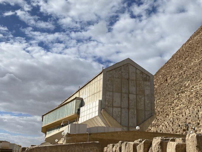 太陽の船博物館の外観