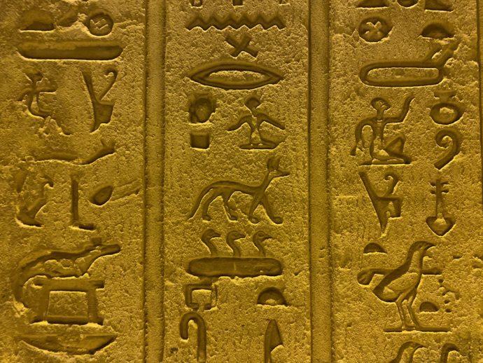 エジプト古代文字
