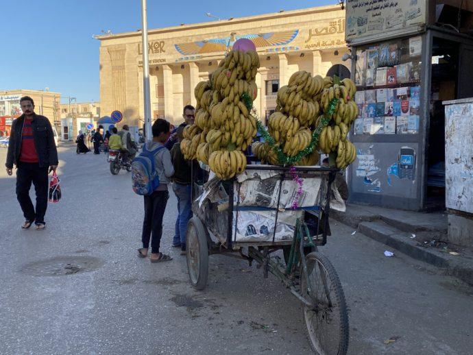 バナナ売り