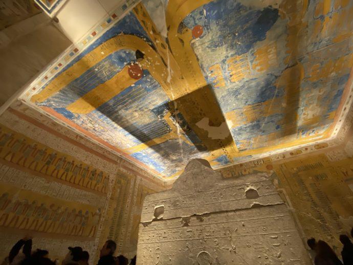 ラムセス4世の墓の天井