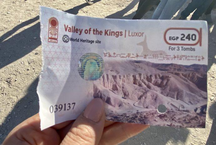 王家の谷のチケット