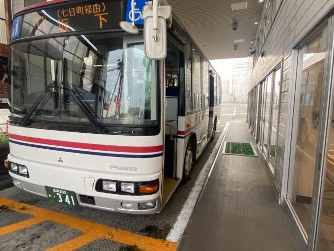若松バスターミナルと会津バス