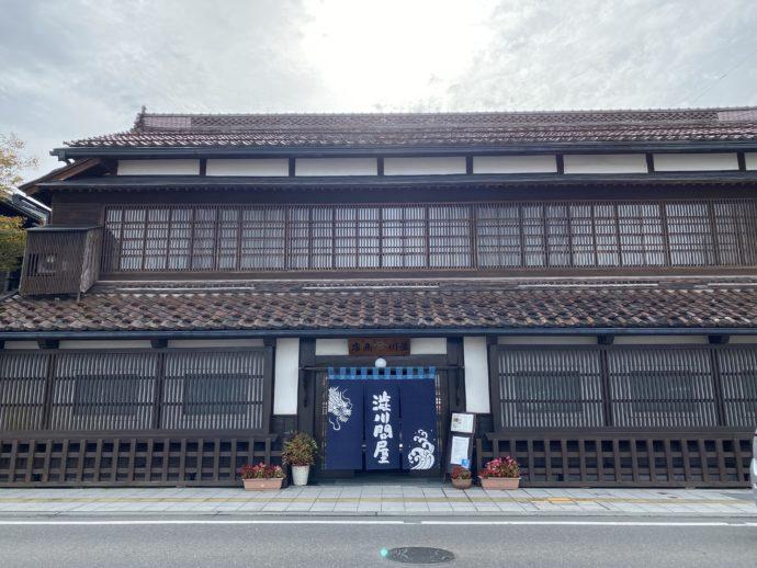 渋川問屋の外観