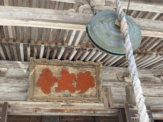 妙成寺本堂の扁額