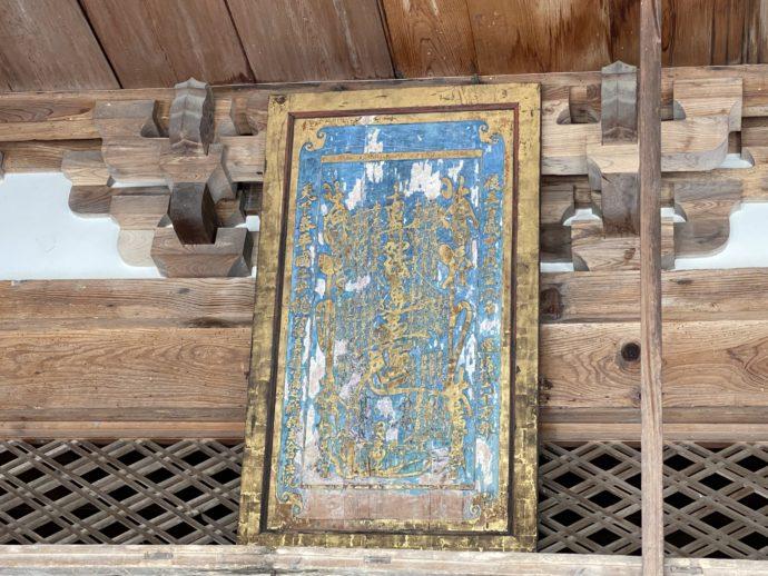 妙成寺本堂のお題目