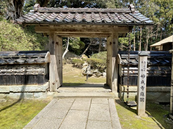 妙成寺庭園入り口