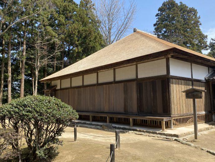 妙成寺書院