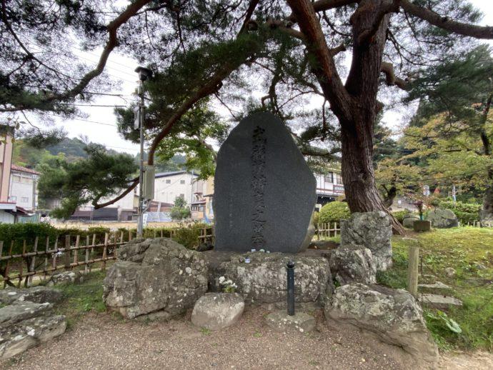 武蔵坊弁慶の墓