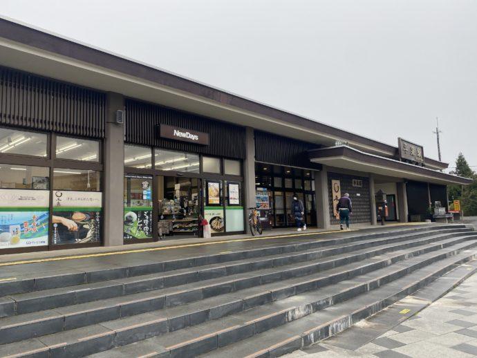 JR平泉駅