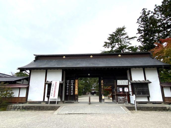 毛越寺の山門