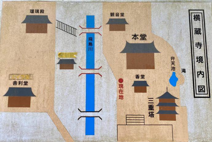 横蔵寺境内図