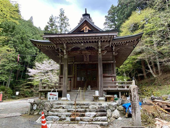 横蔵寺の観音堂
