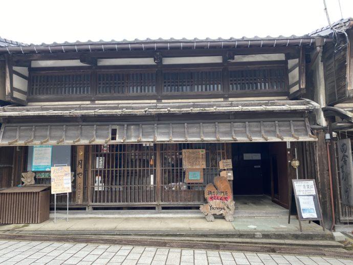 斎賀家住宅