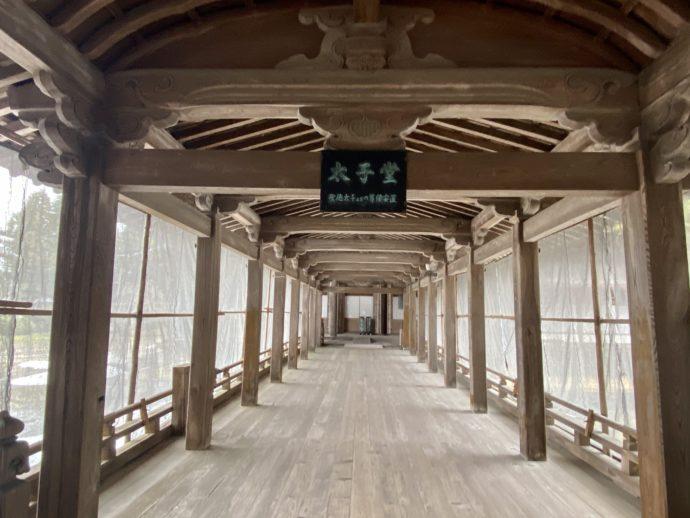 太子堂への渡り廊下