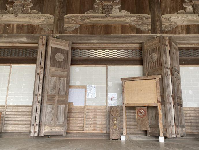 瑞泉寺太子堂正面